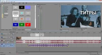Перетащить аудио файл с песней на таймлайн