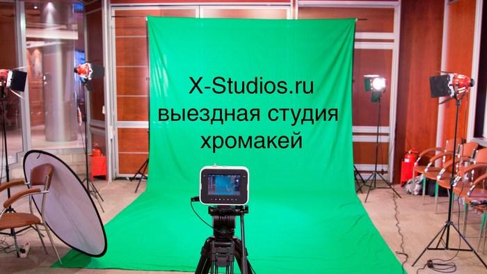 Хромакей ролик видеооткрытка, видеосъемка на зеленом фоне